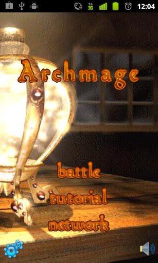 Archmage - Imagem 1 do software