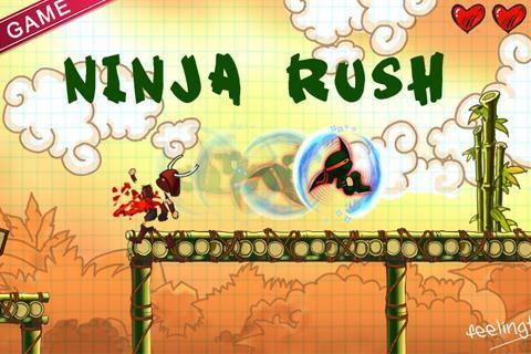 Ninja Rush - Imagem 1 do software