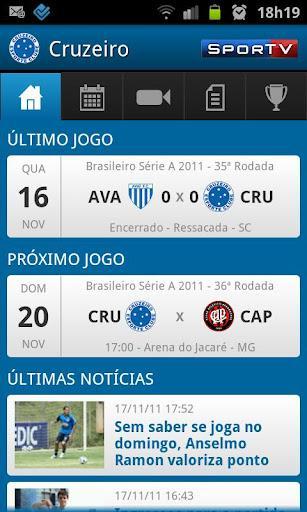 Cruzeiro SporTV - Imagem 1 do software