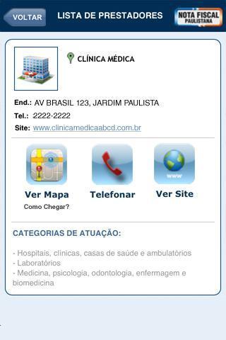 Nota Fiscal Paulistana - Imagem 4 do software