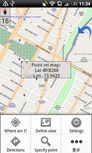 Sao Paulo Map - Imagem 2 do software