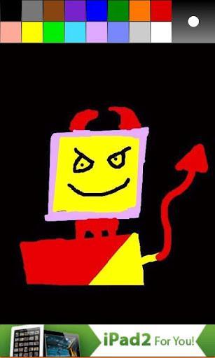 Simple Paint Free - Imagem 2 do software