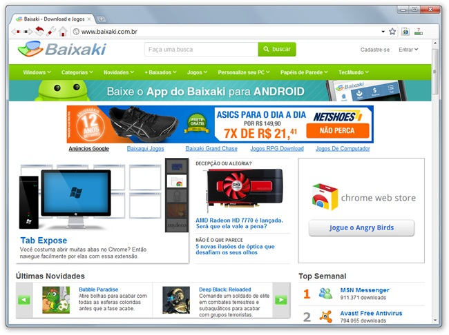 BlackHawk Web Browser - Imagem 1 do software