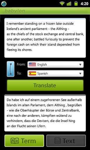 Babylon Translator - Imagem 2 do software