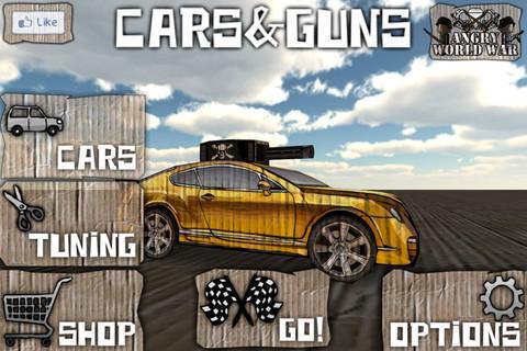 Cars And Guns 3D FREE - Imagem 2 do software