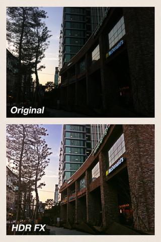 HDR FX - Imagem 1 do software