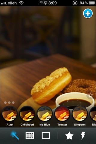 Pix: Pixel Mixer - Imagem 1 do software