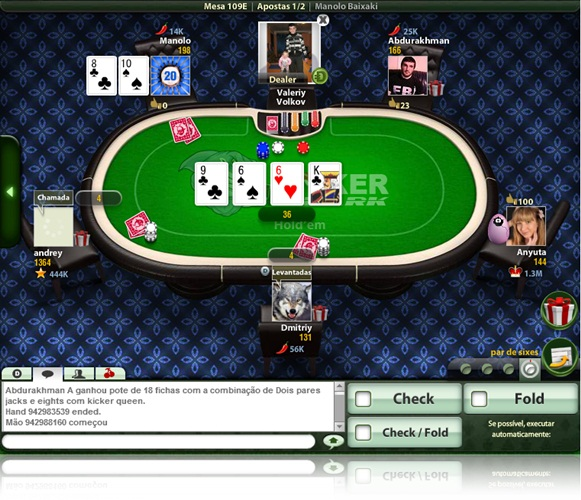 PokerShark - Imagem 1 do software