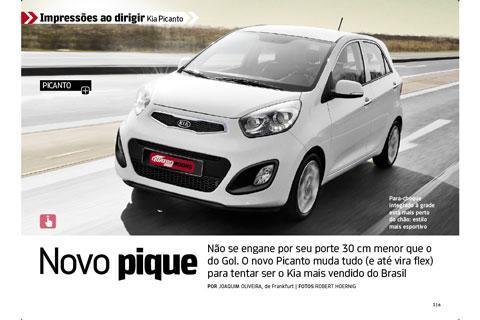 Revista Quatro Rodas - Imagem 1 do software