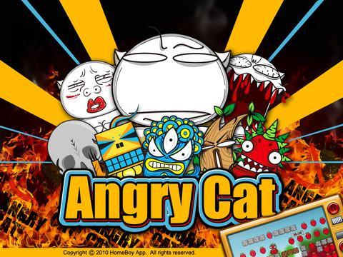 Angry Cat HD - Imagem 1 do software