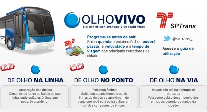 Olho Vivo - Imagem 1 do software