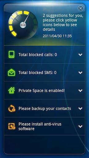 Bloqueador de chamada - Imagem 2 do software
