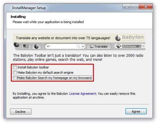 Baisvik Disk Cleaner Free - Imagem 2 do software