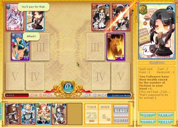 Sword Girls - Imagem 2 do software
