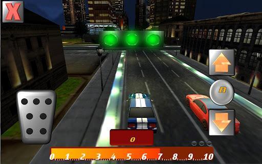 Slyon Street Tuner - Imagem 1 do software
