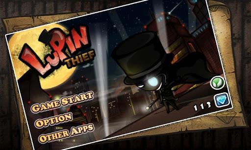 Thief Lupin! - Imagem 1 do software