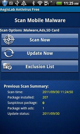 AegisLab Antivirus Free - Imagem 1 do software