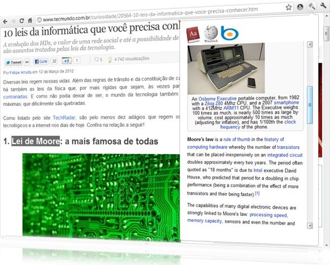 Search Fast - Imagem 1 do software