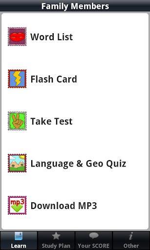 50 linguas - 50 languages - Imagem 1 do software