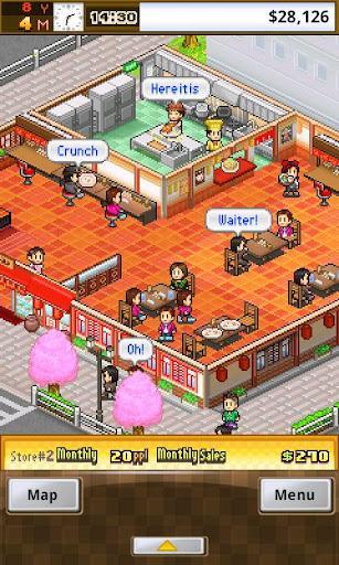 Cafeteria Nipponica - Imagem 2 do software