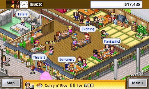 Cafeteria Nipponica - Imagem 1 do software