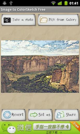 Image to ColorSketch Free - Imagem 2 do software