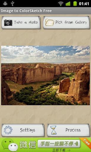Image to ColorSketch Free - Imagem 1 do software