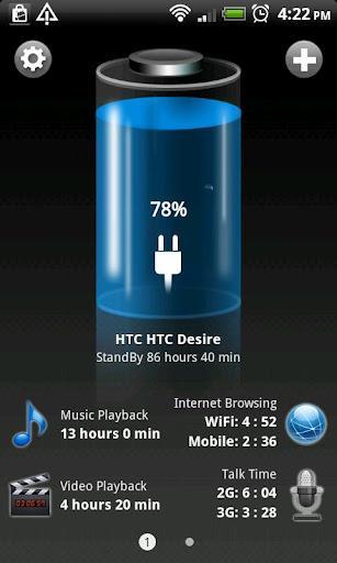 Bateria HD - Imagem 1 do software