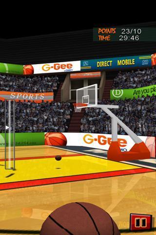 Basketball JAM - Imagem 1 do software