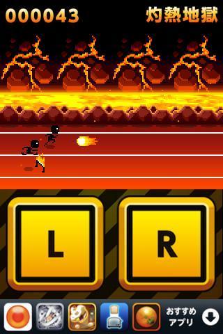 Hurdle Hell - Imagem 2 do software