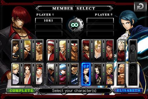 The King of Fighters - Imagem 1 do software