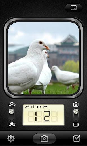 UCam Ultra Camera - Imagem 2 do software
