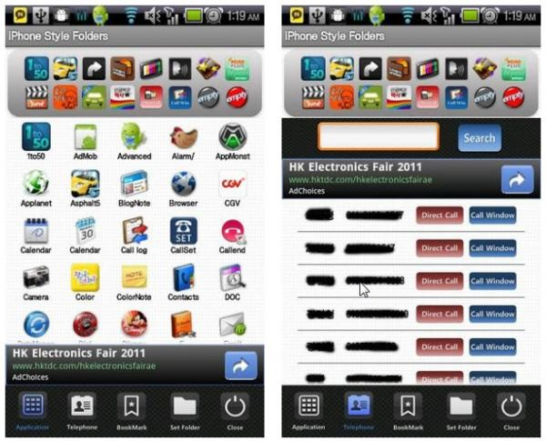 iPhone Style Folder