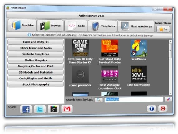 Artist Market - Imagem 1 do software
