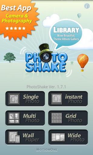 PhotoShake! Pro - Imagem 1 do software