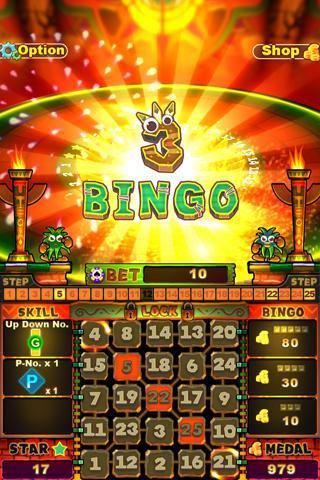 Bingo Jungle - Imagem 1 do software