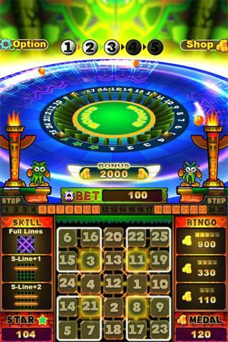 Bingo Jungle - Imagem 2 do software