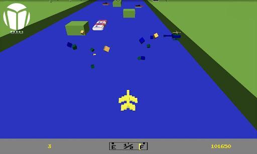RIVER RAID REMAKE - Imagem 1 do software