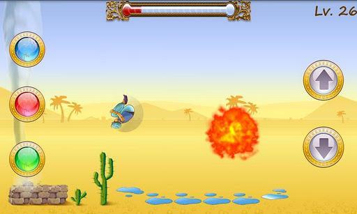 Sandstorm Rush Lite - Imagem 1 do software
