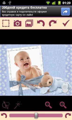 Kids Frames - Imagem 2 do software