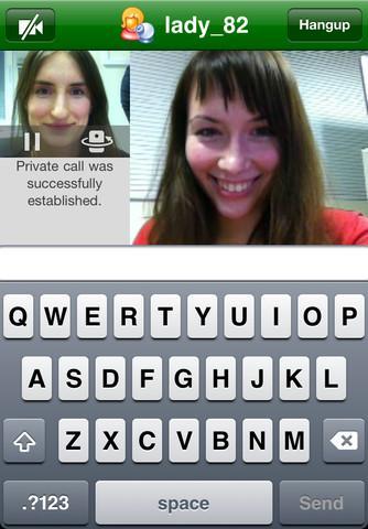 Camfrog Video Chat - Imagem 1 do software