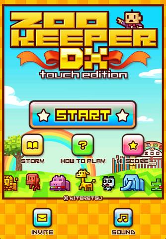 Zookeeper DX Touch Edition - Imagem 3 do software