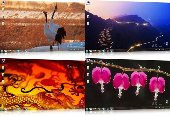 Best of Bing: China 2 Theme.