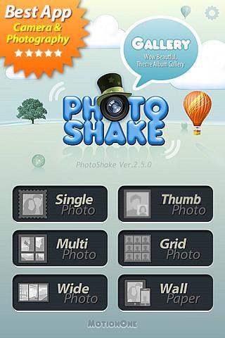 PhotoShake! - Imagem 1 do software