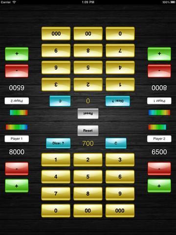 Duel Deck - Imagem 1 do software