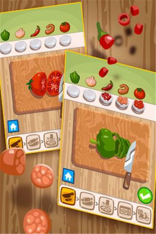 Pizza Picasso - Imagem 2 do software