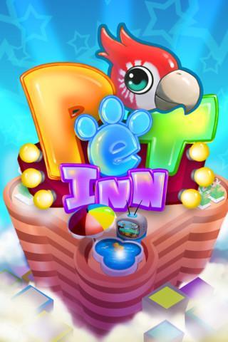Pet Inn - Imagem 1 do software