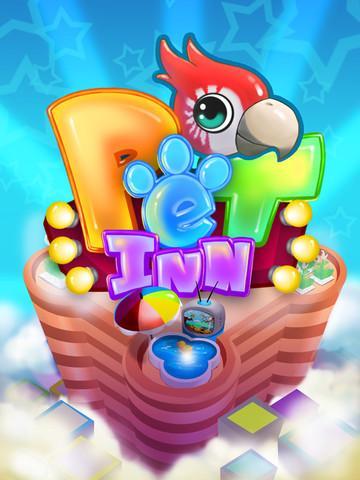 Pet Inn - Imagem 6 do software