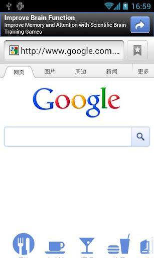 Galaxy Browser - Imagem 1 do software