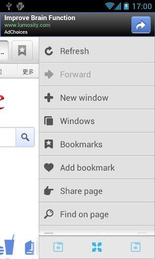 Galaxy Browser - Imagem 2 do software